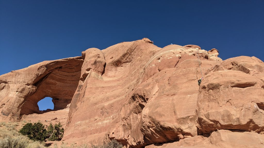 Looking glass arch moab